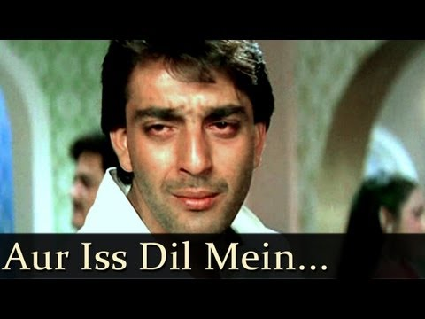 Imaandaar - Aur Iss Dil Mein Kya Rakhha Hai Tera Hi Dard - Suresh Wadker