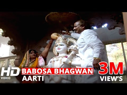 Babosa Bhagwan Aarti ( New )