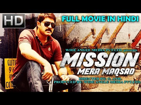 Mission Mera Maqsad (Gamyam) | 2018 New Released Hindi Dubbed Movie | South Movies 2018