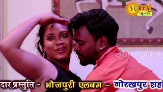 Bhojpuri Hot Song 2016   Chumma Chaati Karte Mein   hot in bed   Sexy Song   1280x720