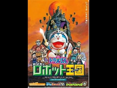 Doraemon Nobita and the robot kingdom Hitori Janai I'll be there thumbnail