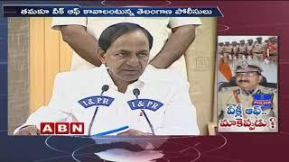 Telangana police personnel seeks weekly off