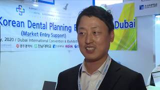 AEEDC Dubai 2020 | Seong-Young Moon, Biomedical Device Usability Testing Center