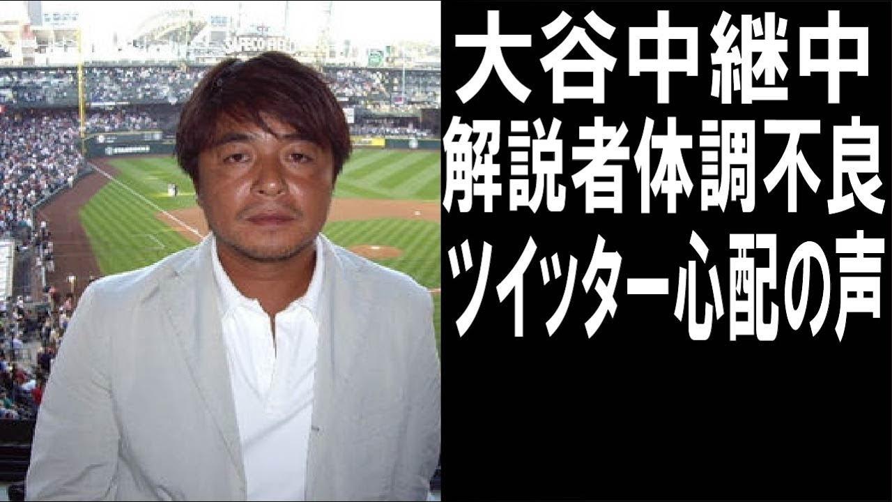 武田一浩の画像 p1_29