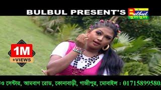Dukho Koro Na Go Rupa / Mon Kande Pran kande / Emon Khan / Bulbul Audio Center