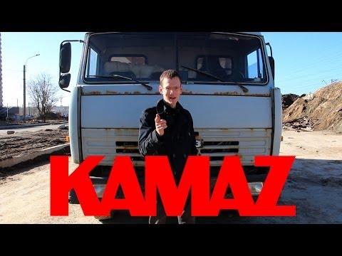 Камаз - 55111