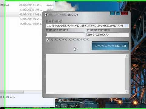 Reset de impresora samsung ML-1660 V.34