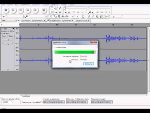 Запись аудио / обработка аудио / программа Audacity