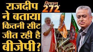 Godse को Deshbhakt बताने वाली Pragya Thakur पर कार्रवाई करेंगे Narendra Modi। Rajdeep Sardesai।BJP