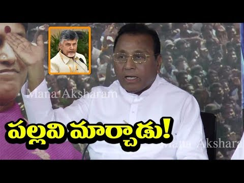 Ex MP Mekapati Rajamohan Reddy Slams CM Chandrababu Over Attack on YS Jagan | mana aksharam