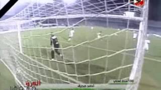 100 سنه اهلى .. احمد صديق