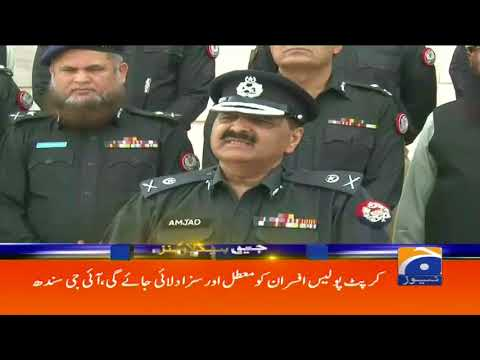 Geo Headlines - 10 AM - 19 June 2018