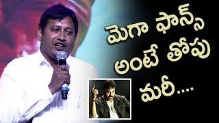 Producer SKN Talk About Mega Fans@Taxiwaala Pre Release Event | Vijay Devarakonda