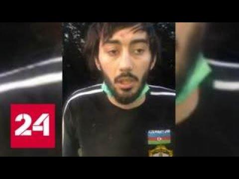 Банда уроженцев Азербайджана похитила банкомат на северо-востоке Москвы - Россия 24