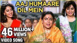 Aaj Humaare Dil Mein (HD)  Hum Aapke Hain Koun   Lata Mangeshkar and Kumar Sanu's Best Romantic Duet