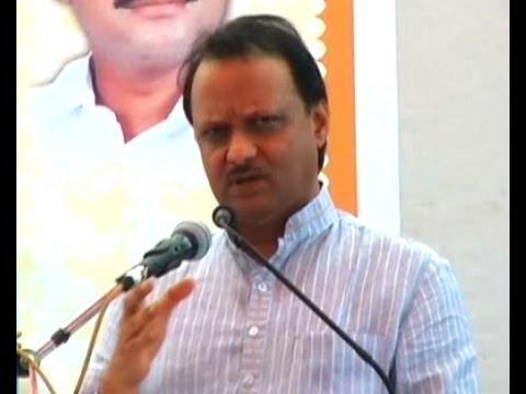 Ajit Pawar Bad Speech video