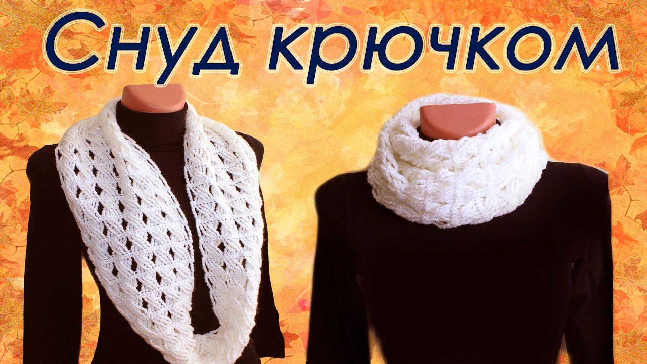 Вязание ажурного хомута