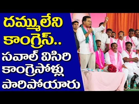 Minister KTR sensational Comments on AP CM Chandrababu  |  Great Telangana TV