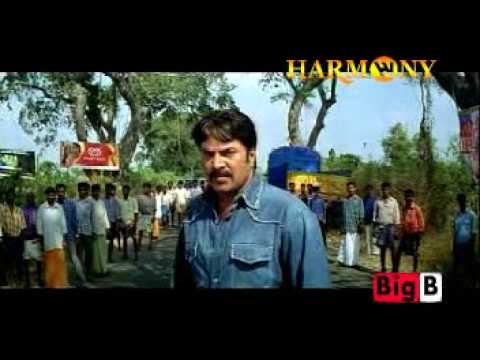 Big B Malayalam Movie Trailer | Mammootty video