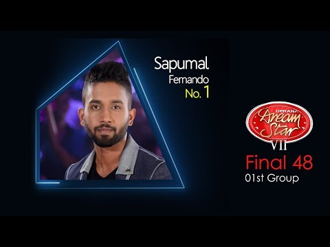 Dream Star Season 7 | Final 48 ( 01st Group ) Sapumal Fernando | 03-06-2017