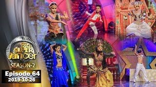 Hiru Super Dancer Season 2 | EPISODE 64 | 2019-10-26