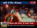 Gang War In Lucknow Munna Bajrangi image