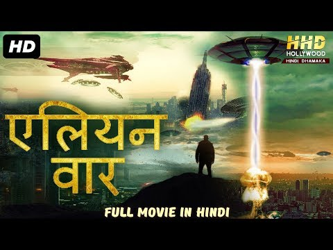 एलियन वॉर (2019) New Released Full Hindi Dubbed Movie | Action Movies In Hindi | Hindi Movie 2019