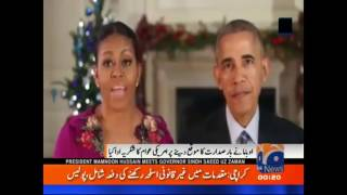 Barack Obama and Mishal Obama special message on this Christmas