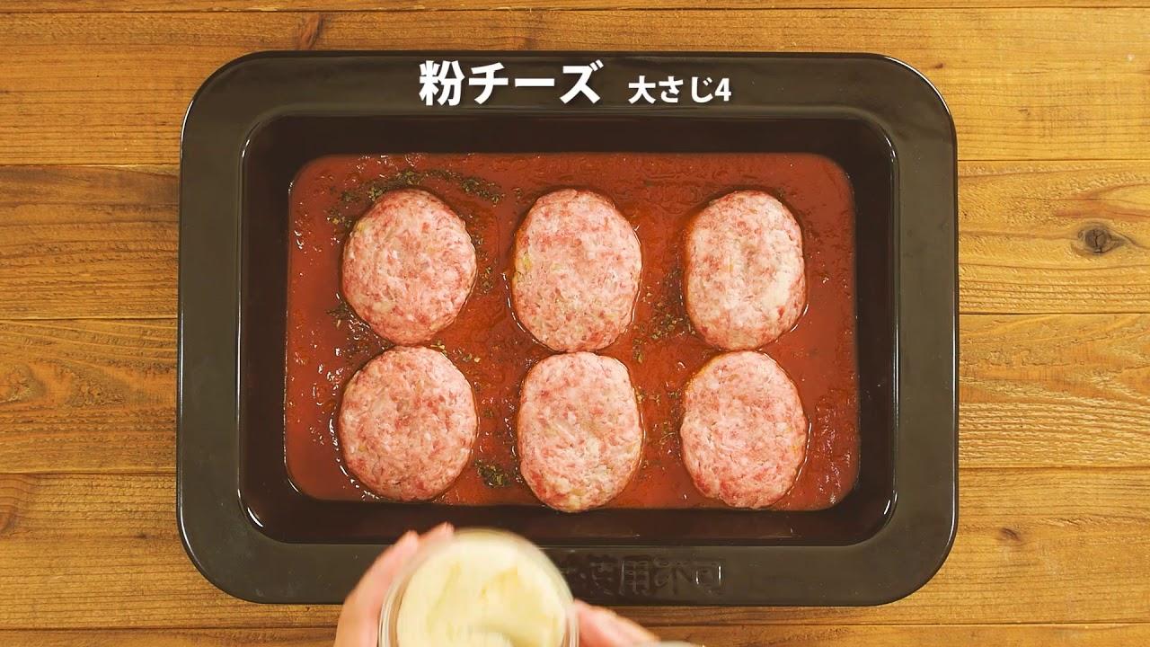 温度 ハンバーグ オーブン
