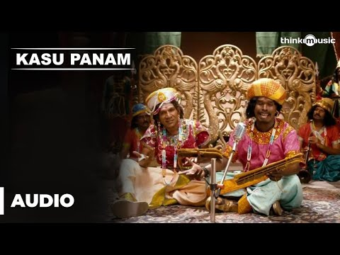 Kasu Panam Full (Audio) Song   Soodhu Kavvum   Vijay Sethupathy, Sanchita Shetty