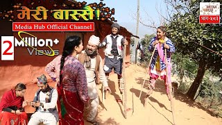 Meri Bassai, Episode-583, 1-January-2019, By Media Hub Official Channel