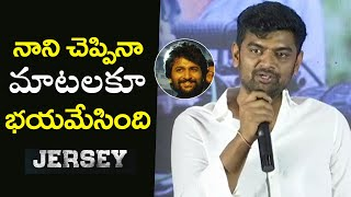 Director Gowtam Tinnanuri Speech @ Jersey Appreciation meet || Jersey Movie Latest | Filmylooks