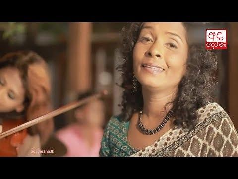 female singer priyan|eng