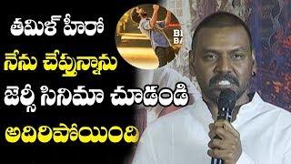 Raghava Lawrence Genuine Words about Jersey Movie | Kanchana 3 Movie Success Meet | Top Telugu Media