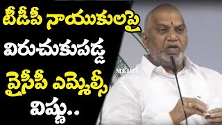 MLA Malladi Vishnu Fires on TDP Leaders | AP Assembly 2019 | Chandrababu | Top Telugu Media
