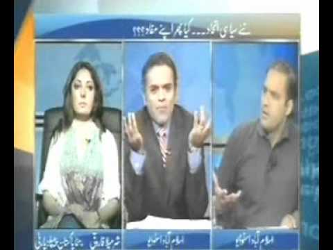 Sharmila Farooqi vs Abid Sher Ali