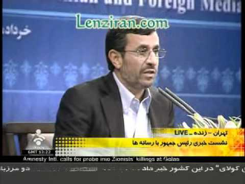 Ahmadinejad comment on his relation with Ali Larijani and Khamanei