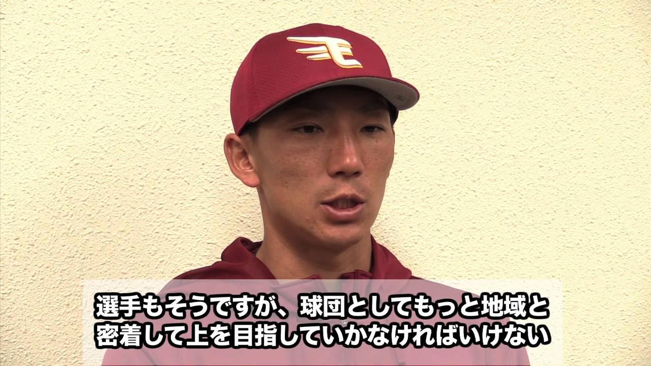 嶋基宏の画像 p1_27