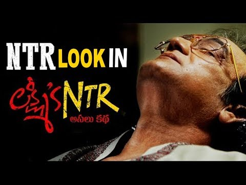 NTR Becomes Alive in Lakshmi's NTR | RGV | GV FIlms | Rakesh Reddy |  Tollywood Latest Updates