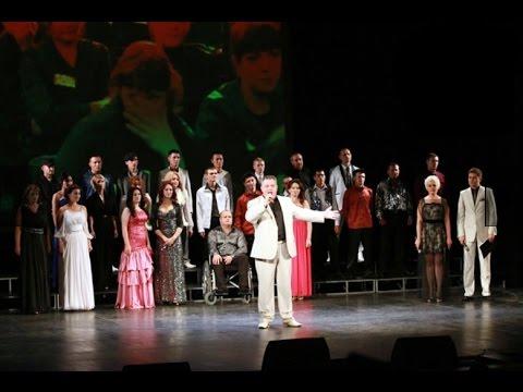 Смотреть конкурс калина красная концерт