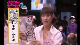 FUNNY GAME SHOW - Japanese Game Show - Beautiful Girls Take Off Panties [18+]