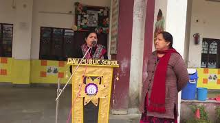 Urdu  Language Bhasha Sangam @ DAV Public School Rasoolpur Behat Road,SRE