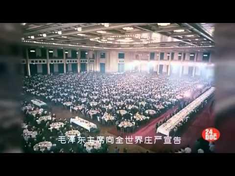 Китай Мировая Фабрика  Фильм Смотреть КАЖДОМУ