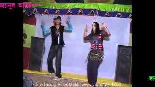 Chittagong package Dance With Ctg song