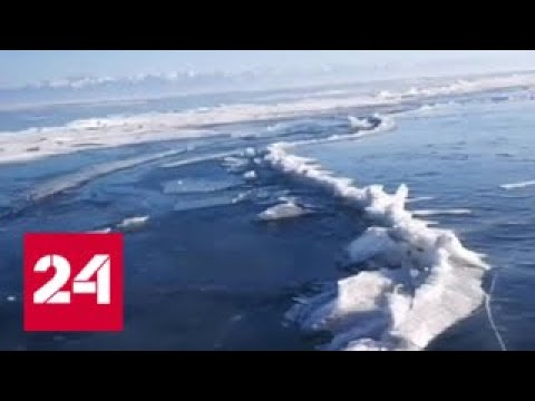 На Байкале из-за землетрясения образовалась гигантская трещина - Россия 24
