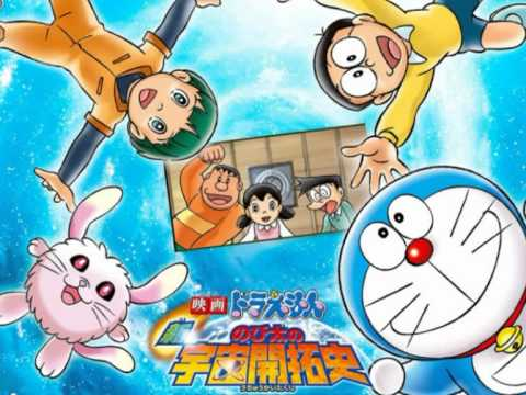 Doraemon The Movie 2009 Ost - Taisetsu Ni Suru Yo video