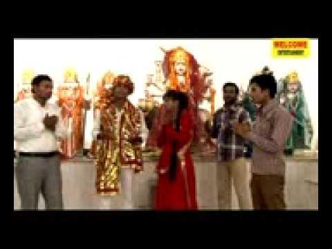 Aso Kalsa Kaha Dhrai Mp4 Videos Song Superhit Bhojpuri Album Kab Aibu Mai Bhim Bahar Album video