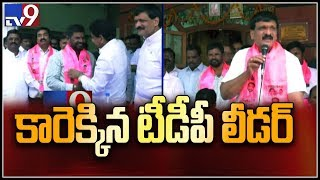 Malkajgiri TDP Leaders Joined in TRS