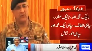 Army Chief Responds on Latest Cross-Border Attack