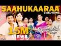 Anjaniputhraa - Saahukaaraa (Video Song) | Puneeth Rajkumar, Rashmika Mandanna | A. Harsha